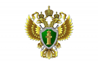 Автор изображения: Decree of the President of Russia - www.genproc.gov.ru, Общественное достояние, https://commons.wikimedia.org/w/index.php?curid=55352785